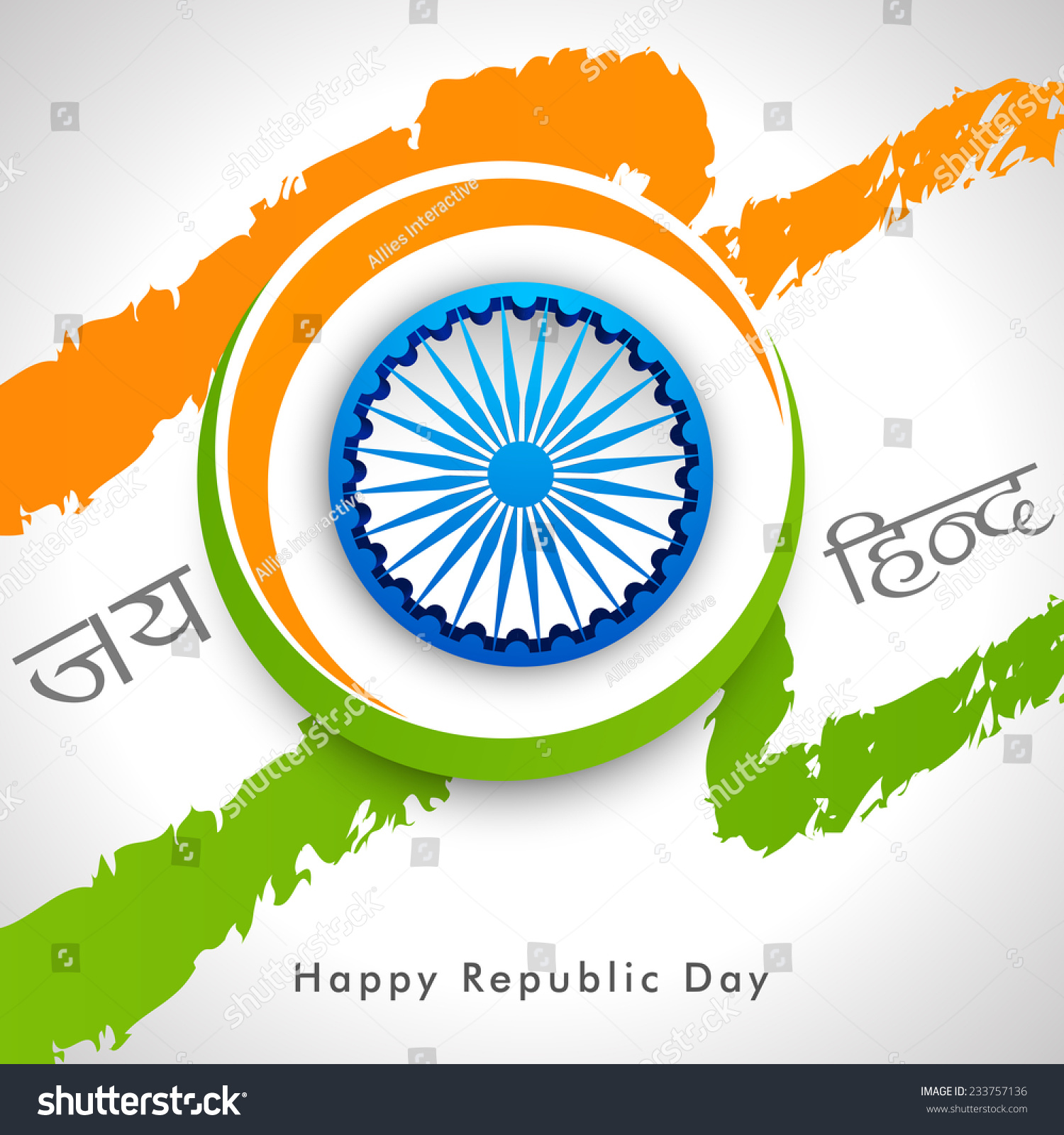 n flag colors in hindi coloring beautiful hindi text jai hind victory to grungy national flag color waves