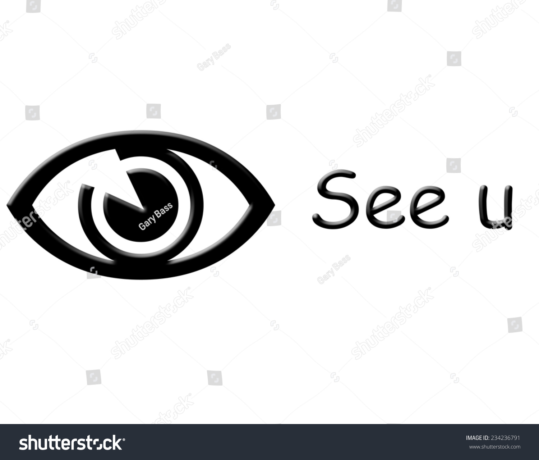 Black Eye Symbol See U Text Stock Illustration 234236791 Shutterstock