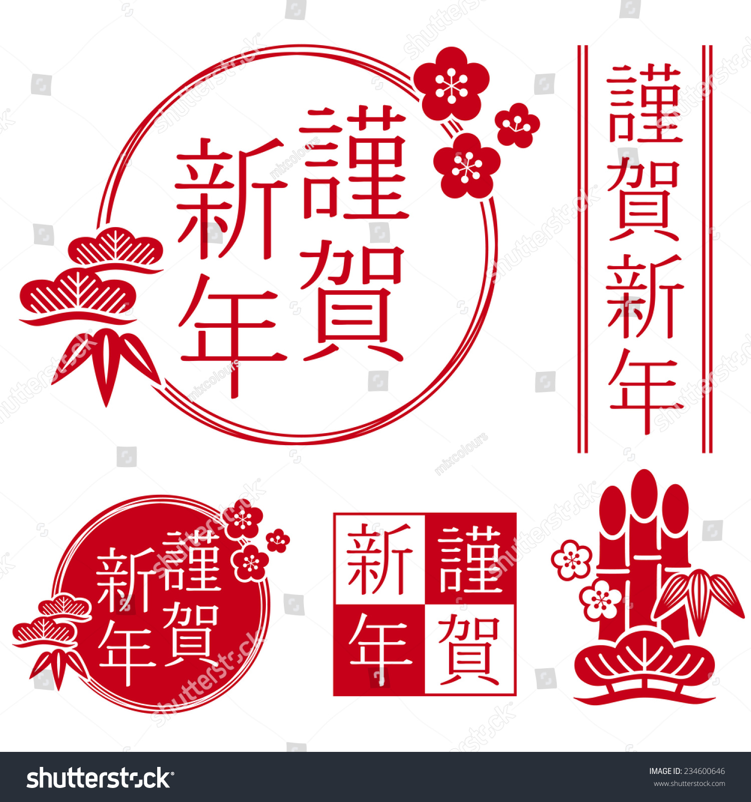 Design Elements Japanese New Years Greetings Stock Vector 234600646