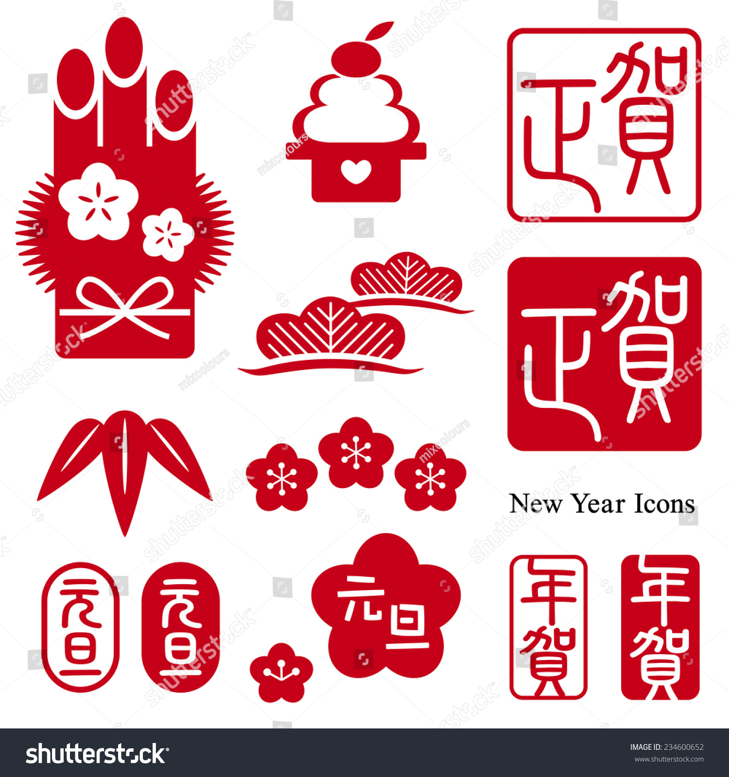 Design Elements Japanese New Years Greetings Stock Vector Royalty