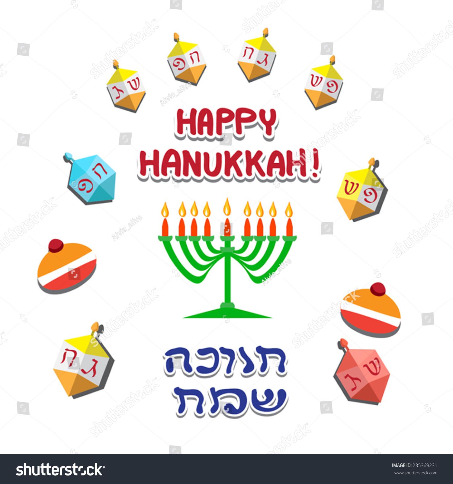 Hanukkah greeting card vector illustration menorah stock vector hanukkah greeting card vector illustration of menorah candlestickdoughnut cookies and multicolor draidels m4hsunfo