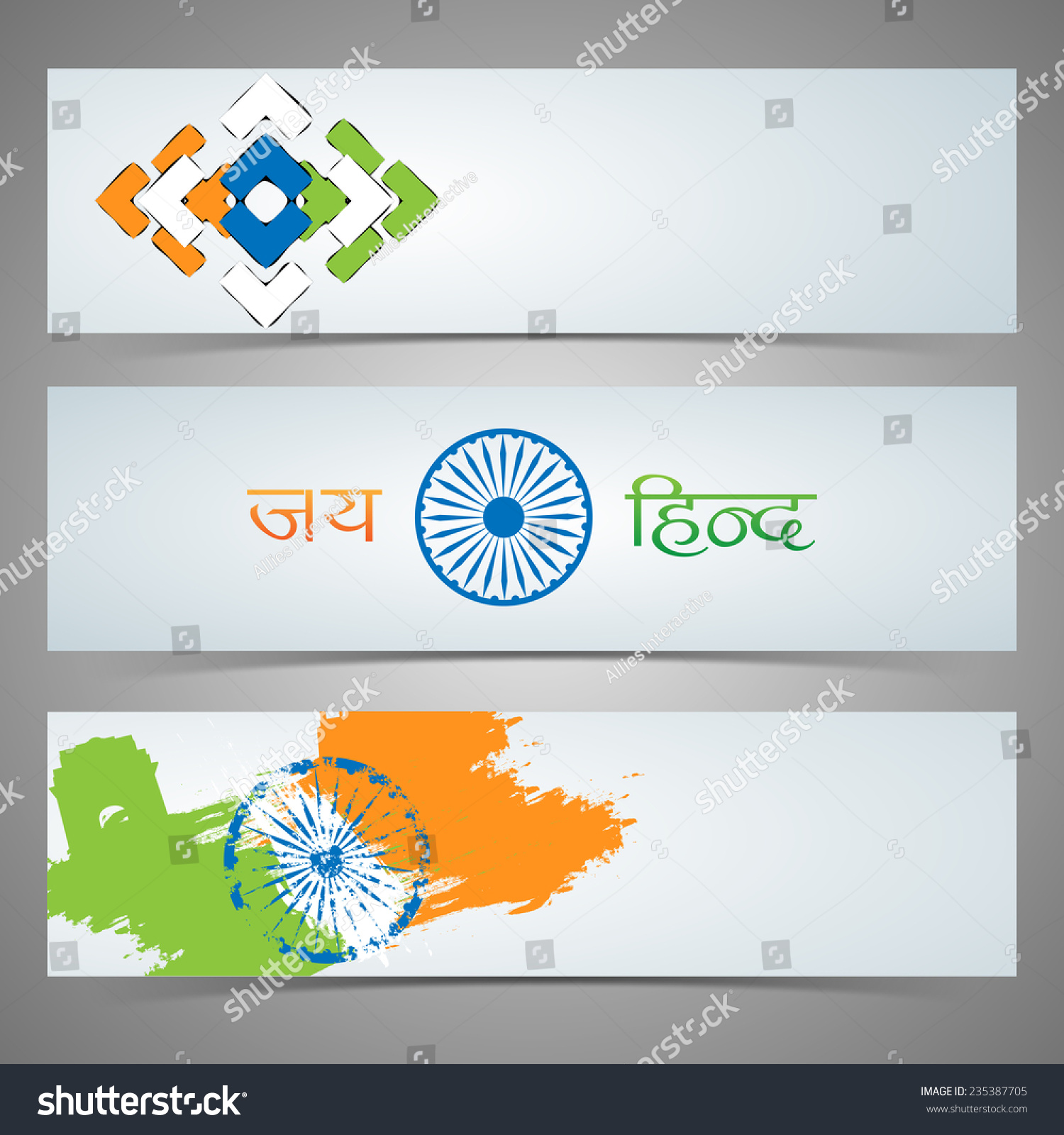 Colors website ashoka - Set Of Website Header Or Banner With Ashoka Wheel And Hindi Text Jai Hind Victor