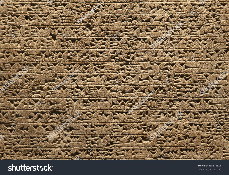 Closeup Ancient Clay Tablet Cuneiform Writings Stock Photo ...