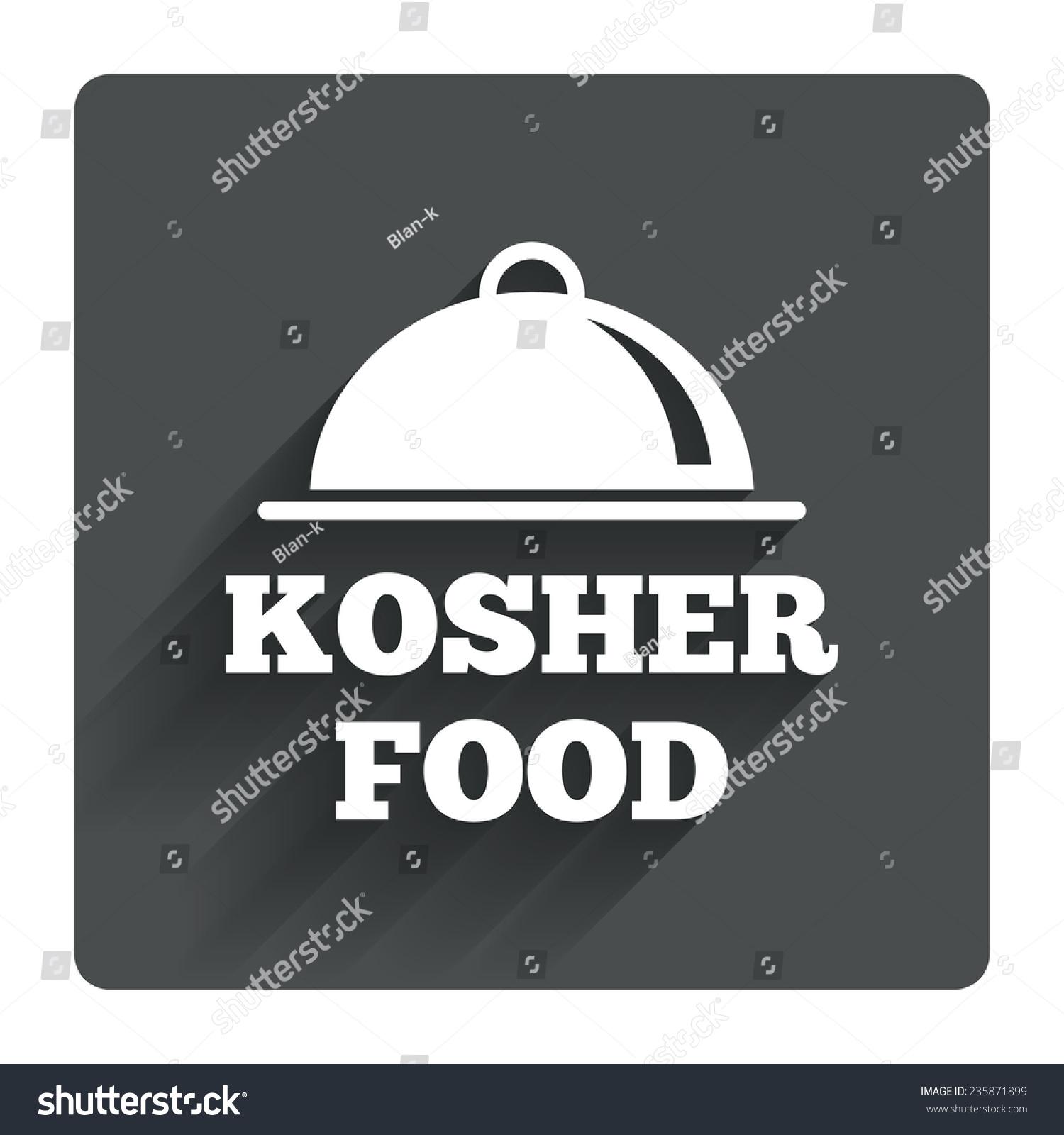 Jewish kosher symbols image collections symbol and sign ideas crc approved kosher symbols choice image symbol and sign ideas circle k kosher symbol gallery symbol biocorpaavc