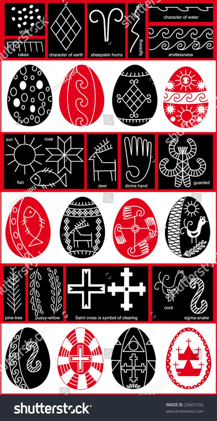 Christian symbols on easter eggs stock vector 23601532 shutterstock christian symbols on easter eggs biocorpaavc