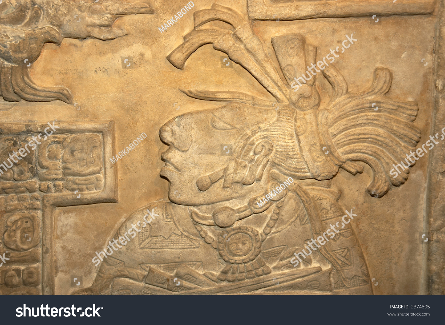 Stone wall carvings in a museum england stock photo