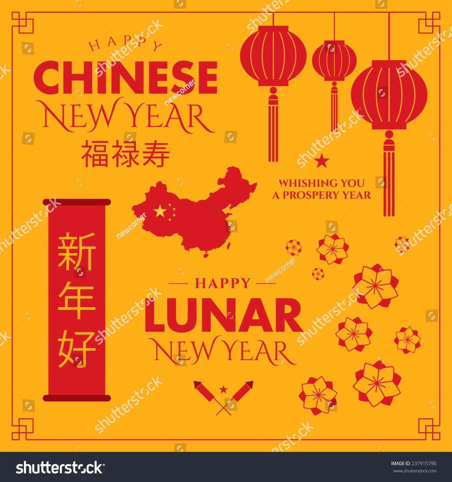 Chinese New Year. Set Of Design Elements, Illustration ...