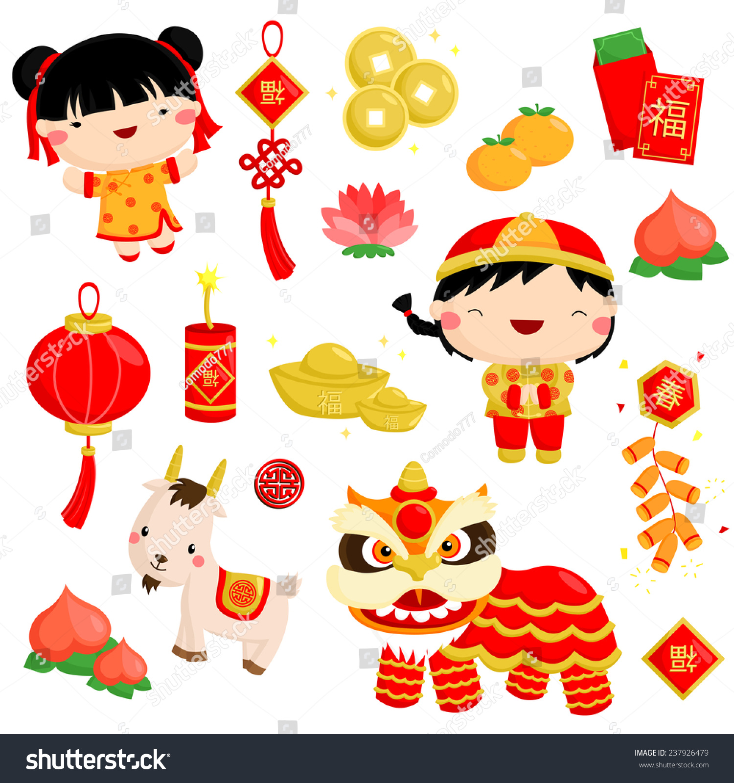 Chinese New Year Stock Vector 237926479 : Shutterstock