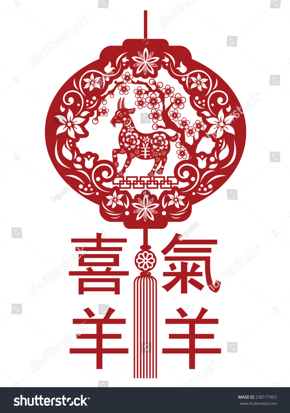 Chinese year goat made by traditional stock vector 238177903 chinese year of goat made by traditional chinese paper cut arts goat year chinese zodiac biocorpaavc Images