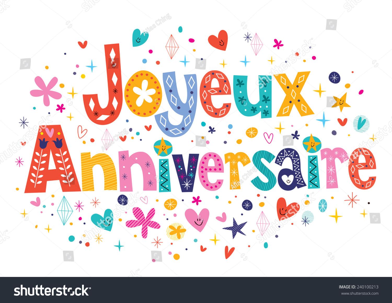 Поздравление с днем рождение на французском