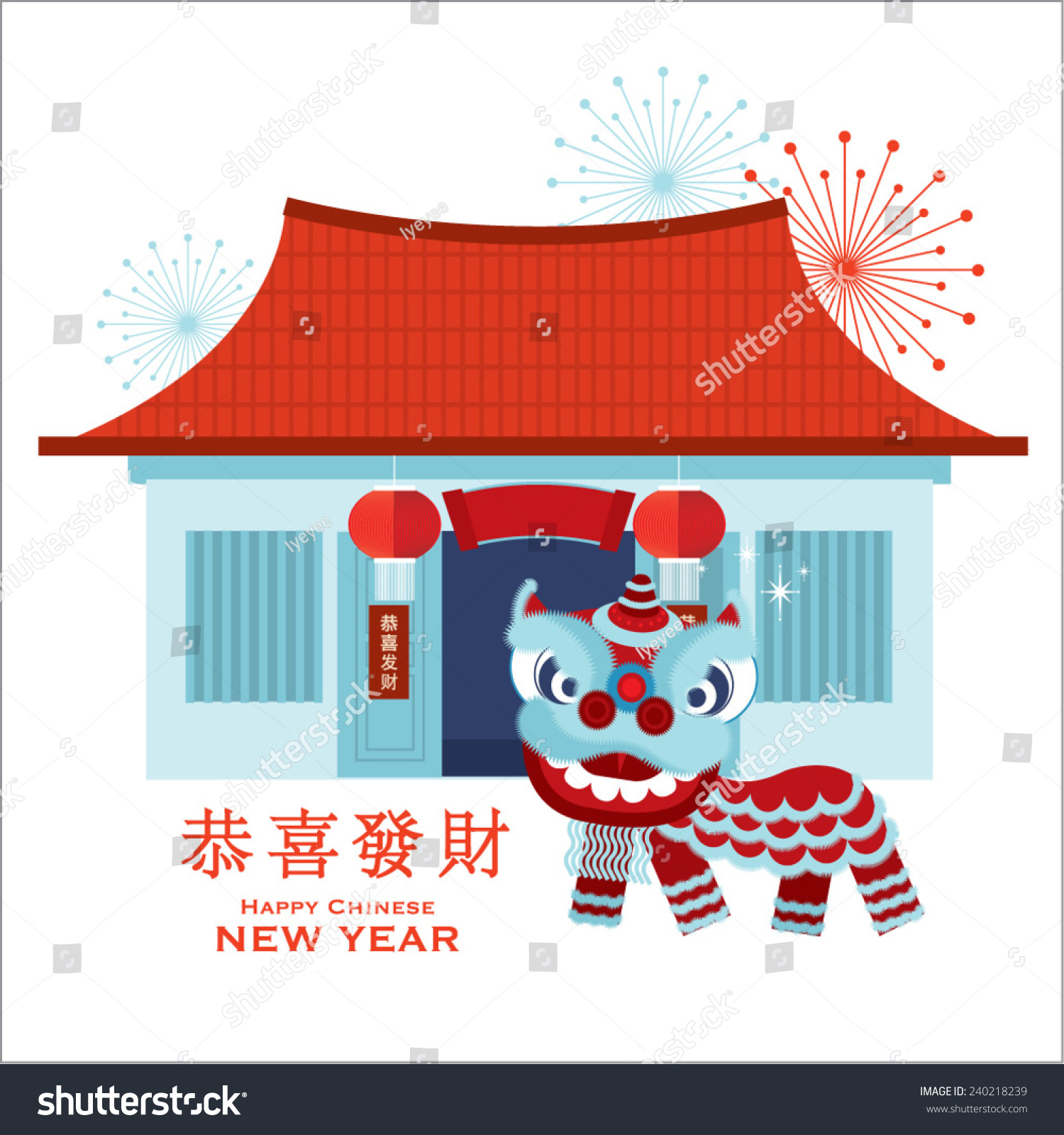 Chinese house lion dance chinese new stock vector 240218239 chinese house and lion dance chinese new year greetings with chinese character that reads wishing you kristyandbryce Image collections