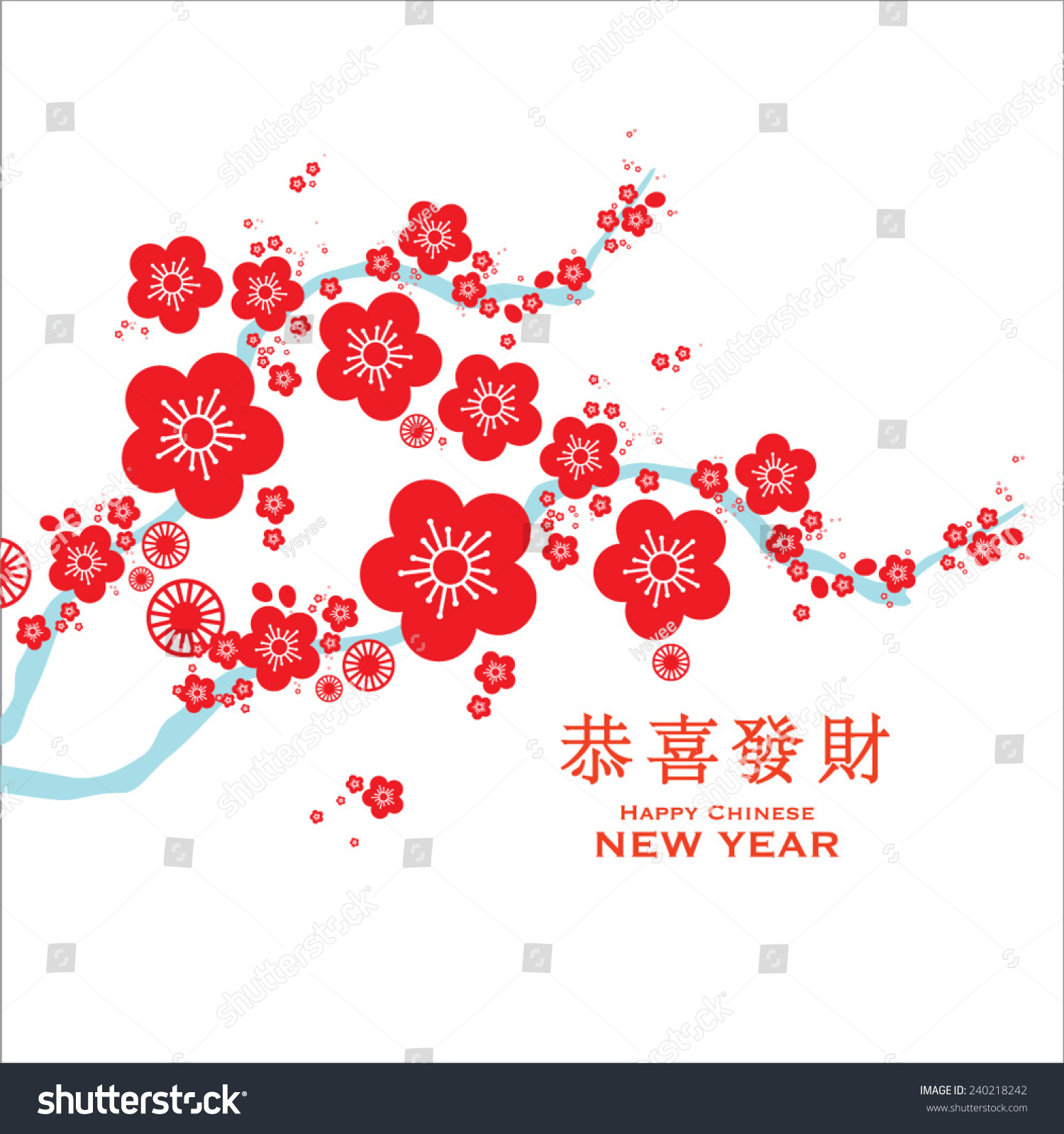 Cherry Blossom Chinese New Year Greetings Stock Vector Royalty Free