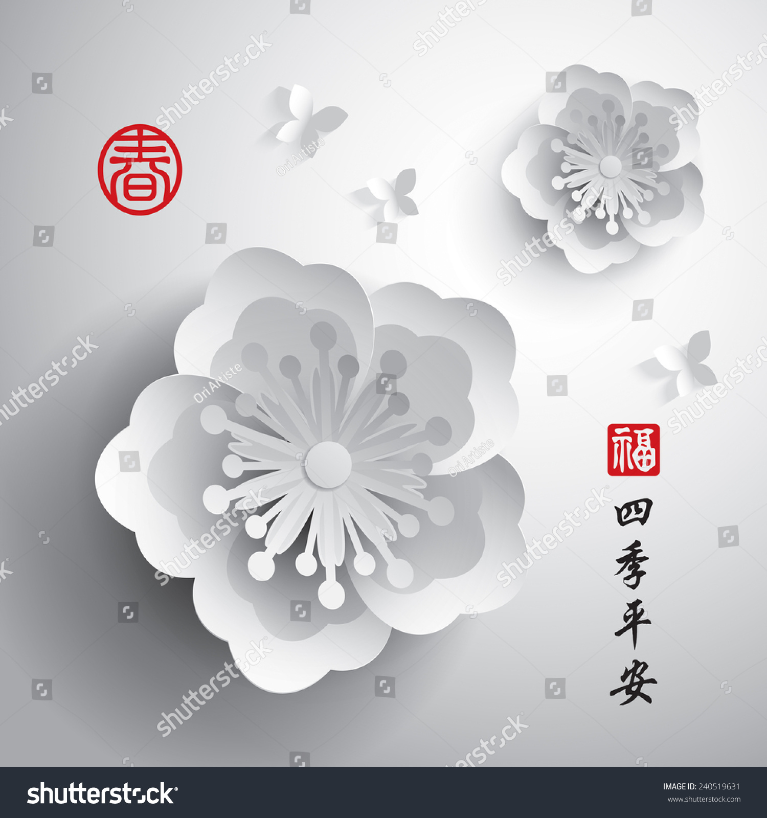 Chinese New Year Vector Paper Graphic Stock Vector (Royalty Free ...