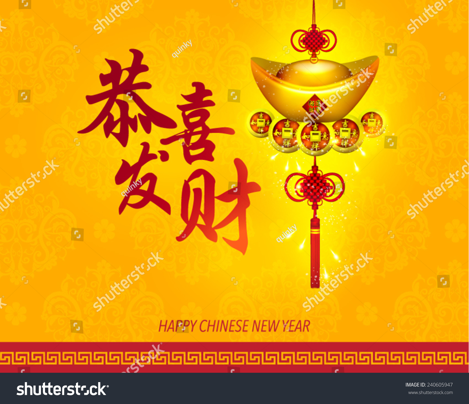 Happy Chinese New Year Greetings Vector Design Chinese Translation