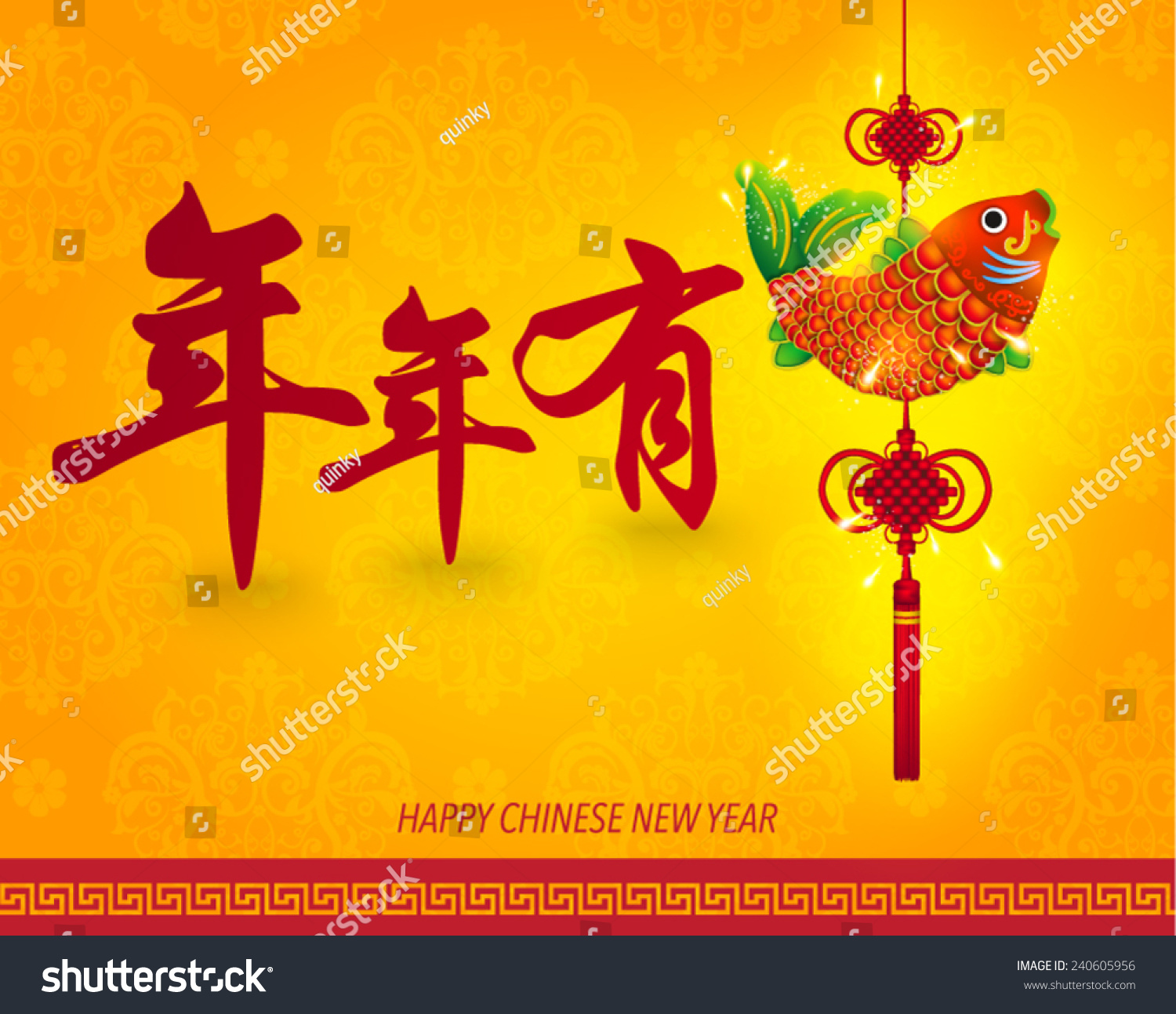 happy chinese new year greetings vector design chinese translation wishing you good luck in new year ez canvas