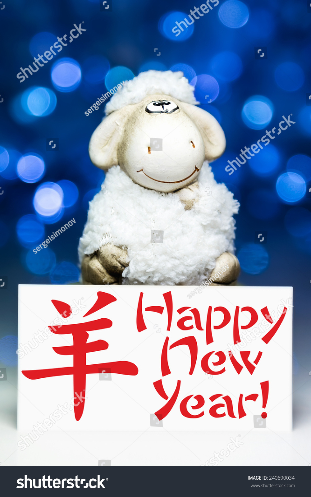New year greeting card white sheep stock photo 240690034 new year greeting card with white sheep toy the chinese symbol of 2015 year on blurred kristyandbryce Image collections