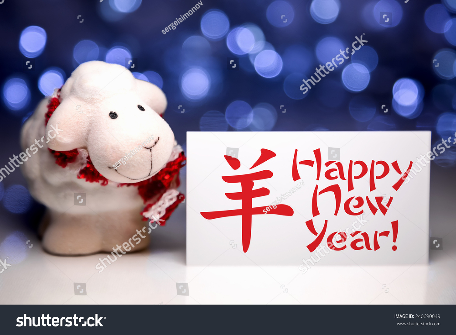 New year greeting card white sheep stock photo 240690049 new year greeting card with white sheep toy the chinese symbol of 2015 year on blurred kristyandbryce Image collections