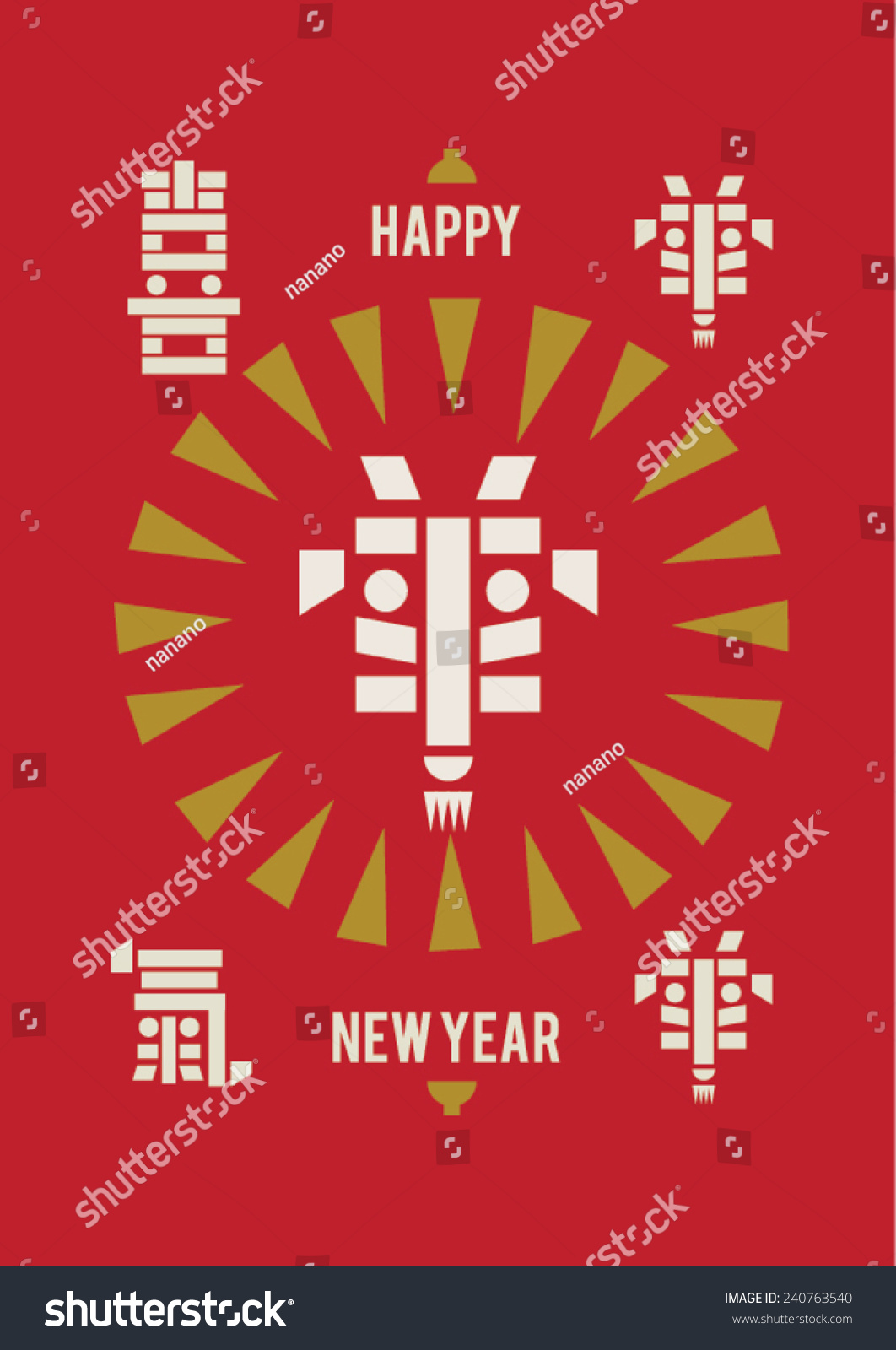 2015 Chinese New Year Year Of Goat Chinese New Year Paper Art