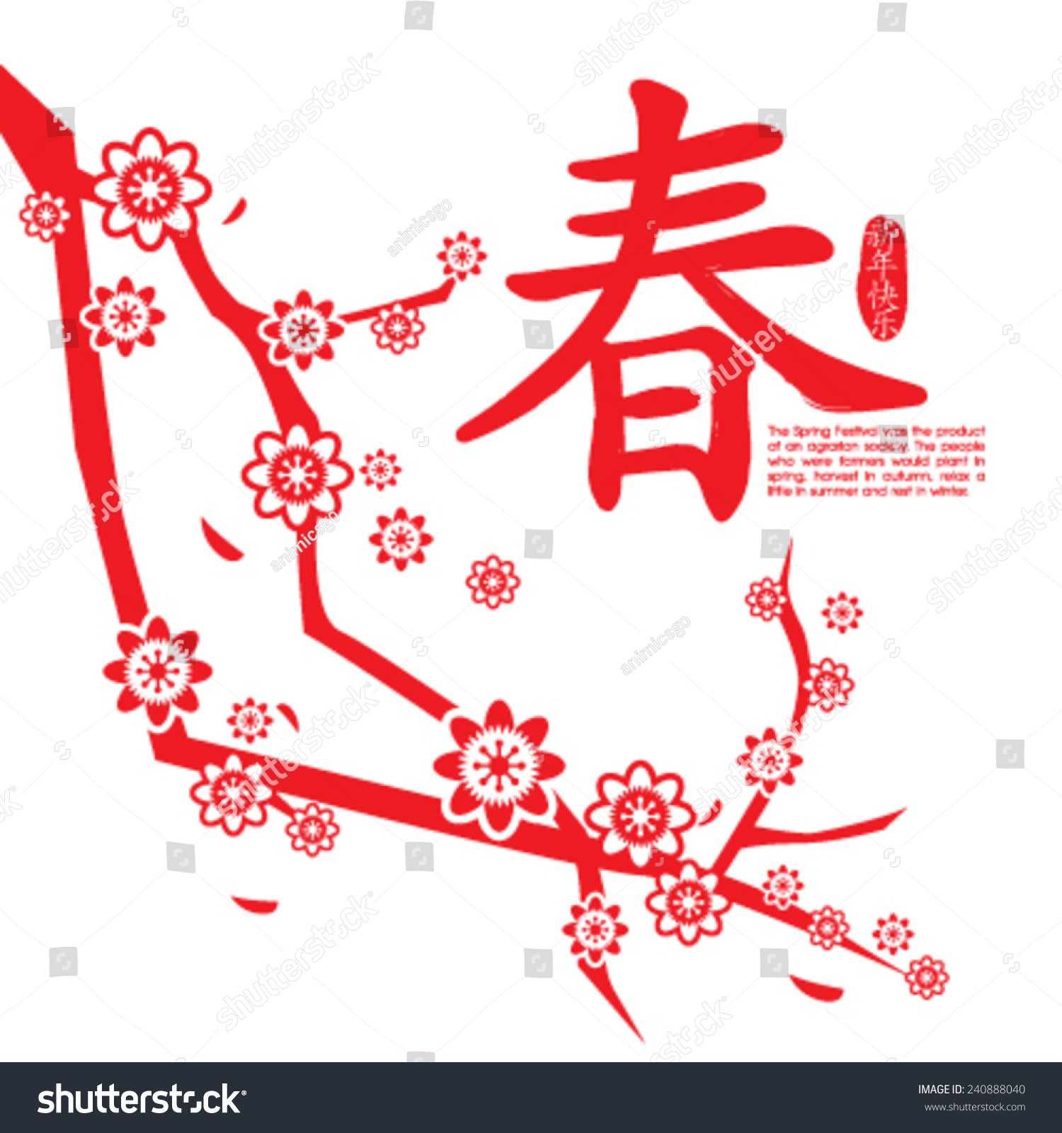 Chinese New Year Card Plum Blossom Stock Vector 240888040 ...