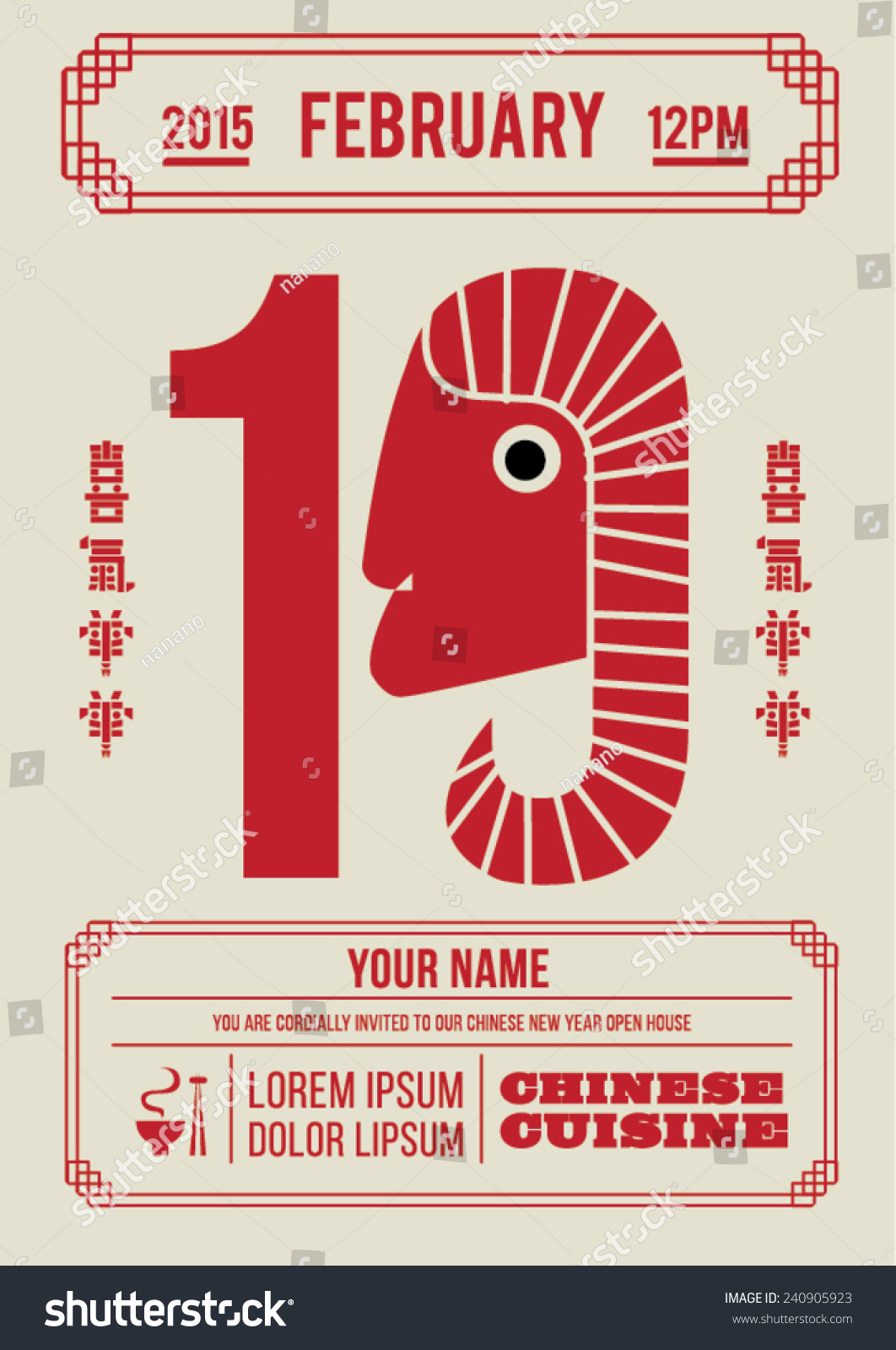 Vintage Chinese Calendar : Vintage chinese new year calendar invitation stock vector