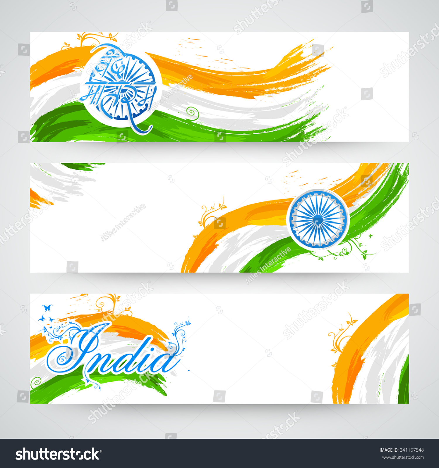 Colors website ashoka - Website Header Or Banner With Ashoka Wheel And Hindi Text Vande Mataram I Praise Thee