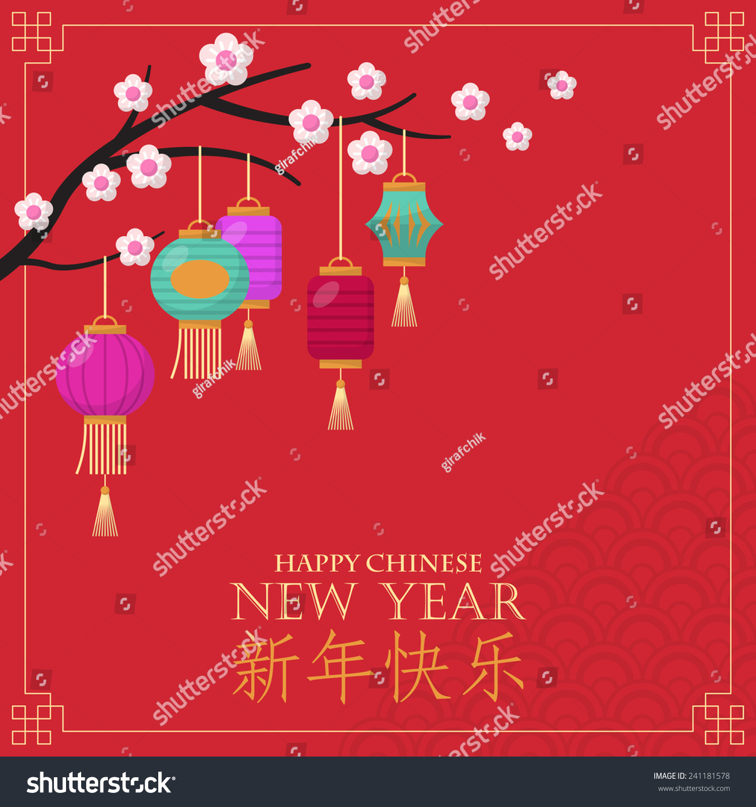 Chinese New Year Greeting Card Design Stock Vector Royalty Free
