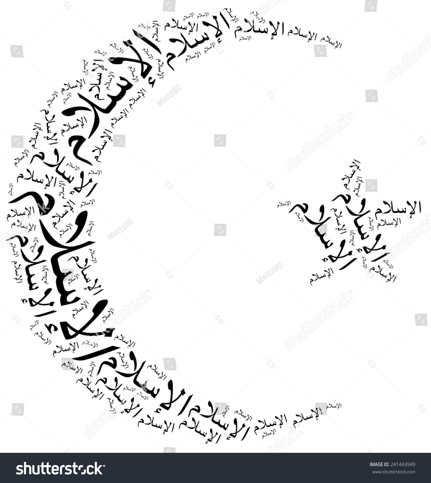 Symbol Islam Religion Word Cloud Illustration Stock Illustration