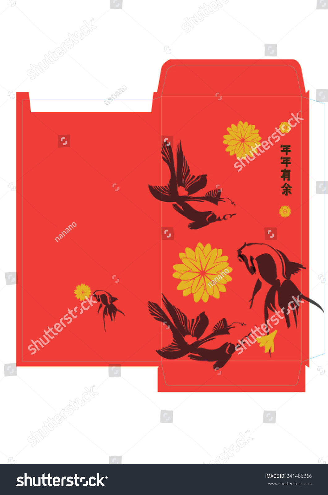Happy chinese new year 2015 greetings stock vector 241486366 happy chinese new year 2015 greetings vector design translation wishing you a prosperous new kristyandbryce Choice Image