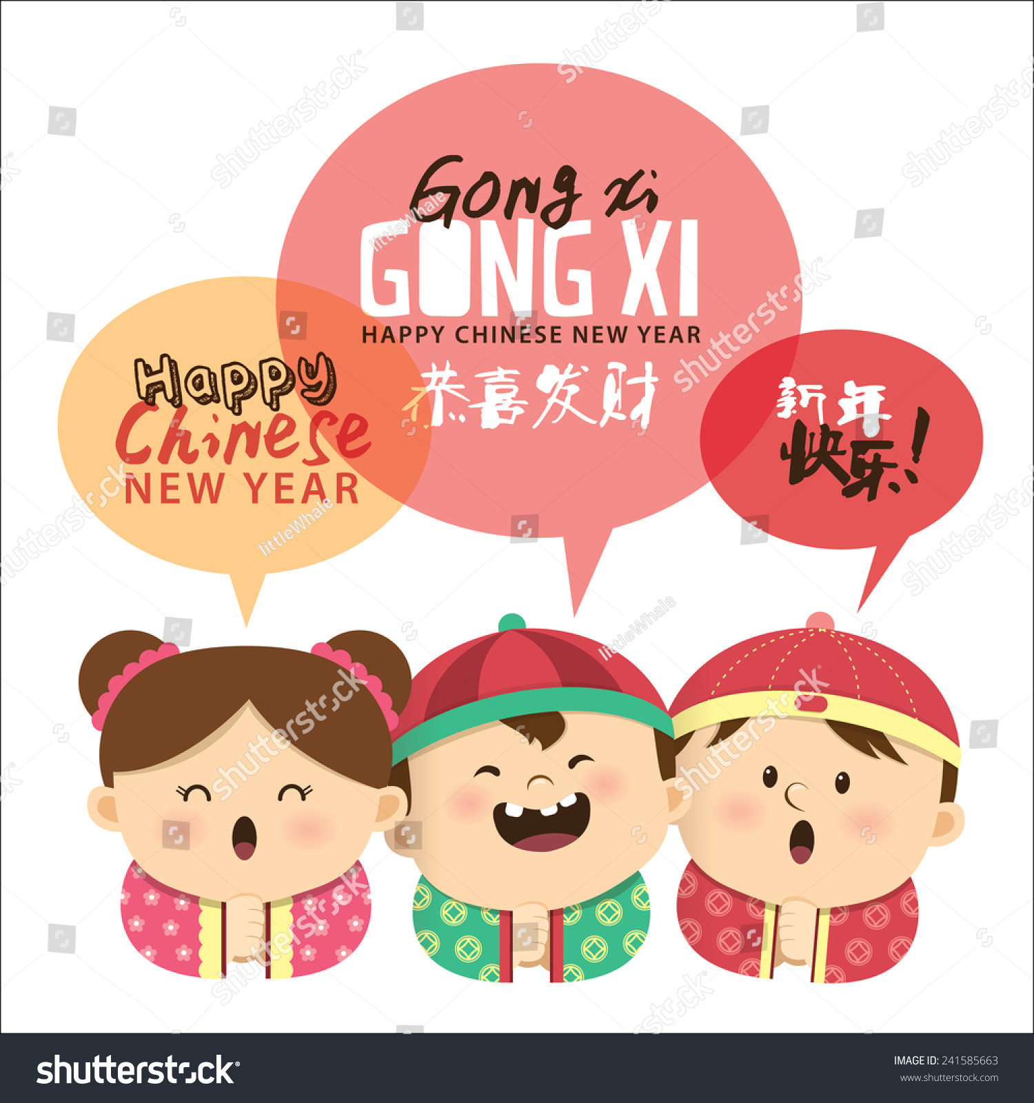 Royalty free lunar chinese new year greeting card 241585663 stock lunar chinese new year greeting card cartoon character chinese kids with speech bubbles chinese m4hsunfo