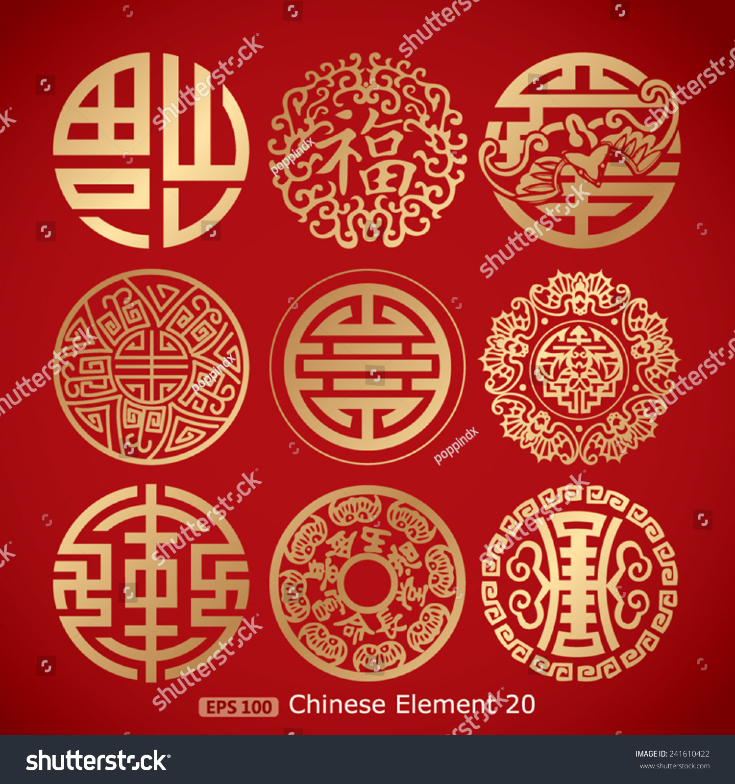 Nine Chinese Vintage Symbols On Red Stock Vector Royalty Free