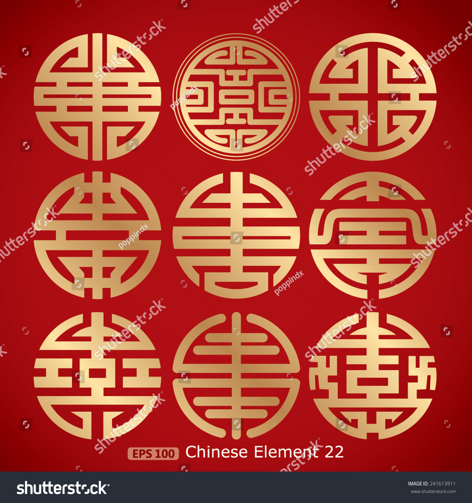 Royalty Free Nine Chinese Vintage Long Life Symbols 241613911