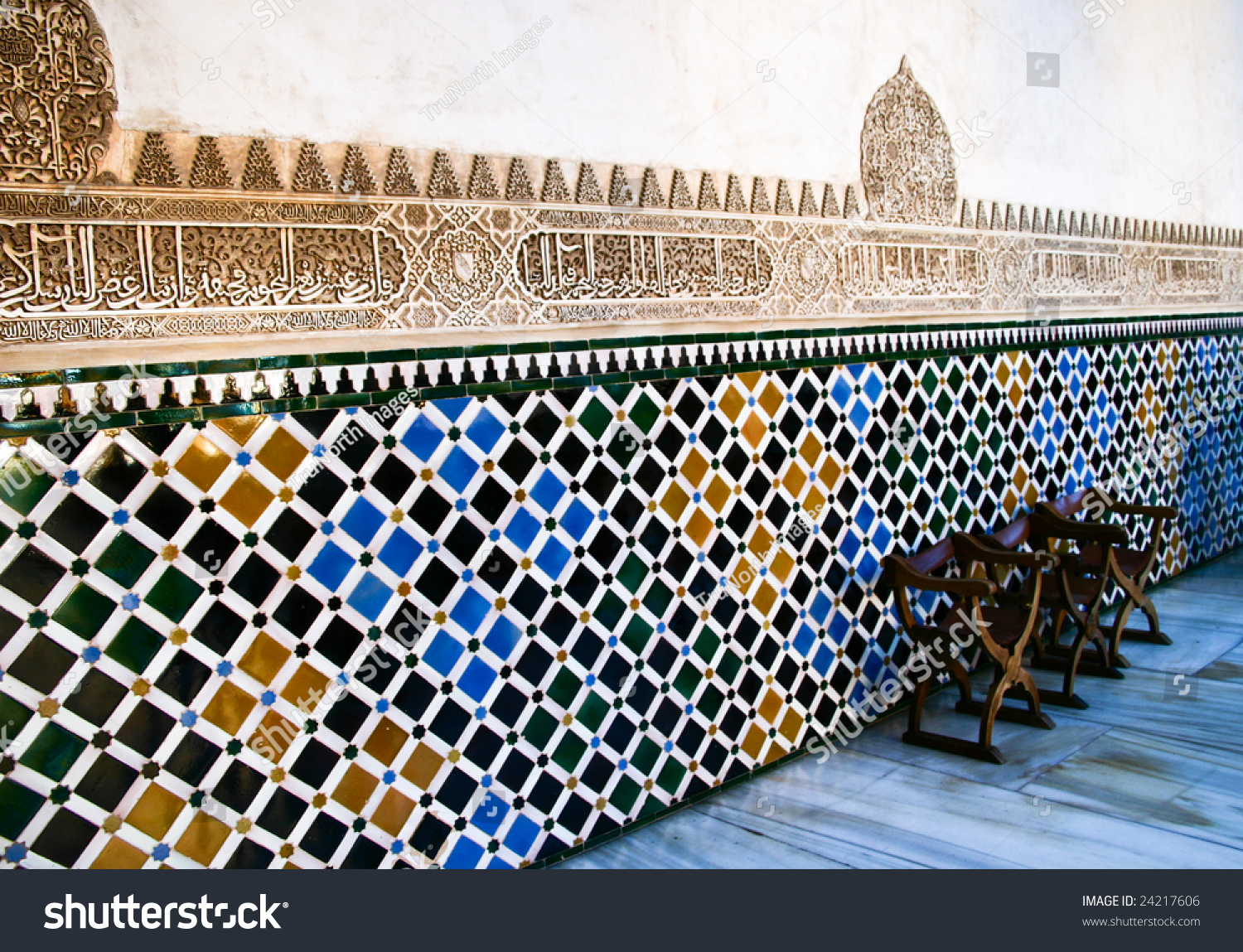 Bench Next To Mosaic Wall In The Court Of The Myrtles (Patio De Los Arrayanes...