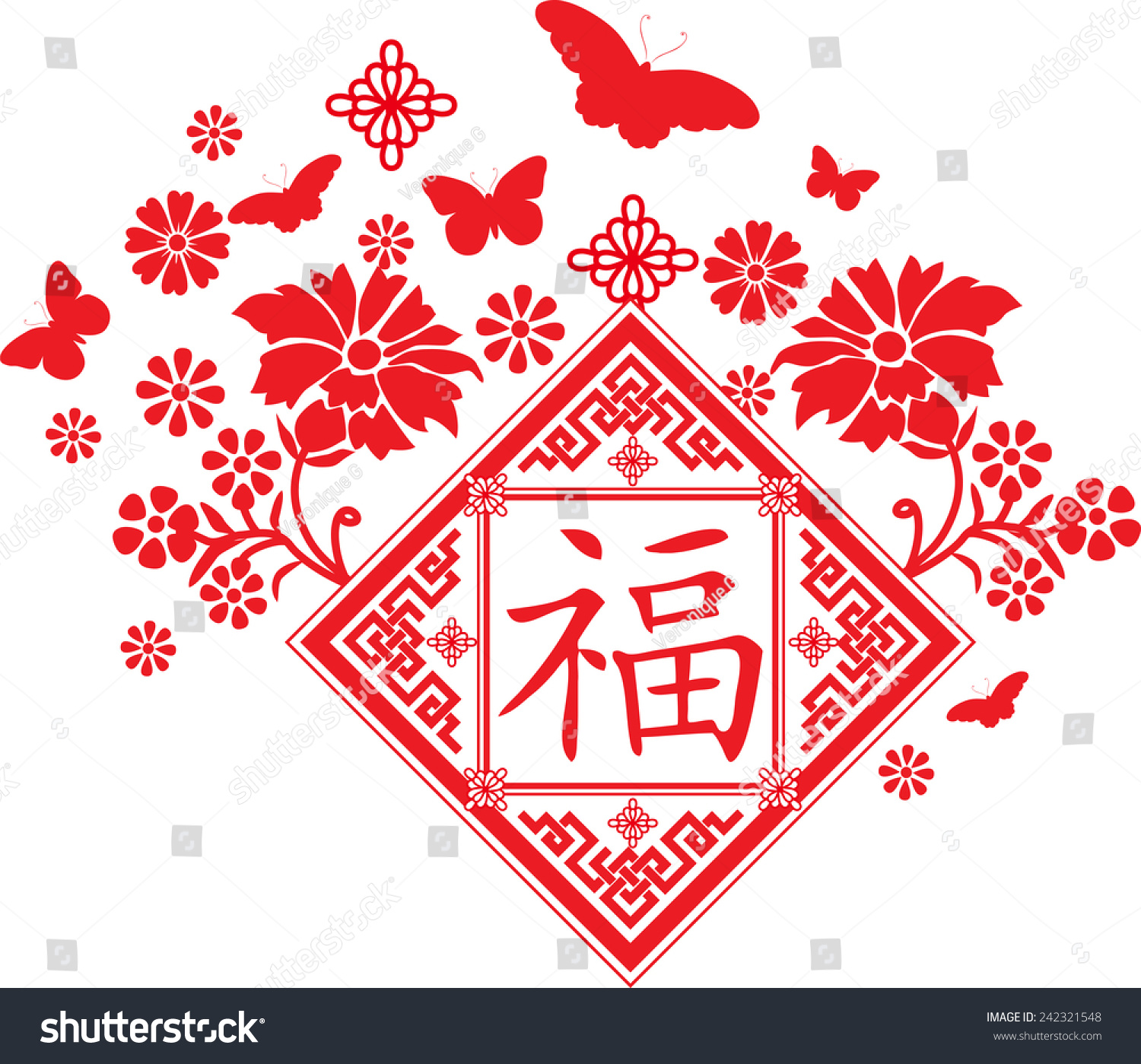 Traditional chinese spring festival ornament nature stock traditional chinese spring festival ornament with nature elements and symbol for happiness buycottarizona