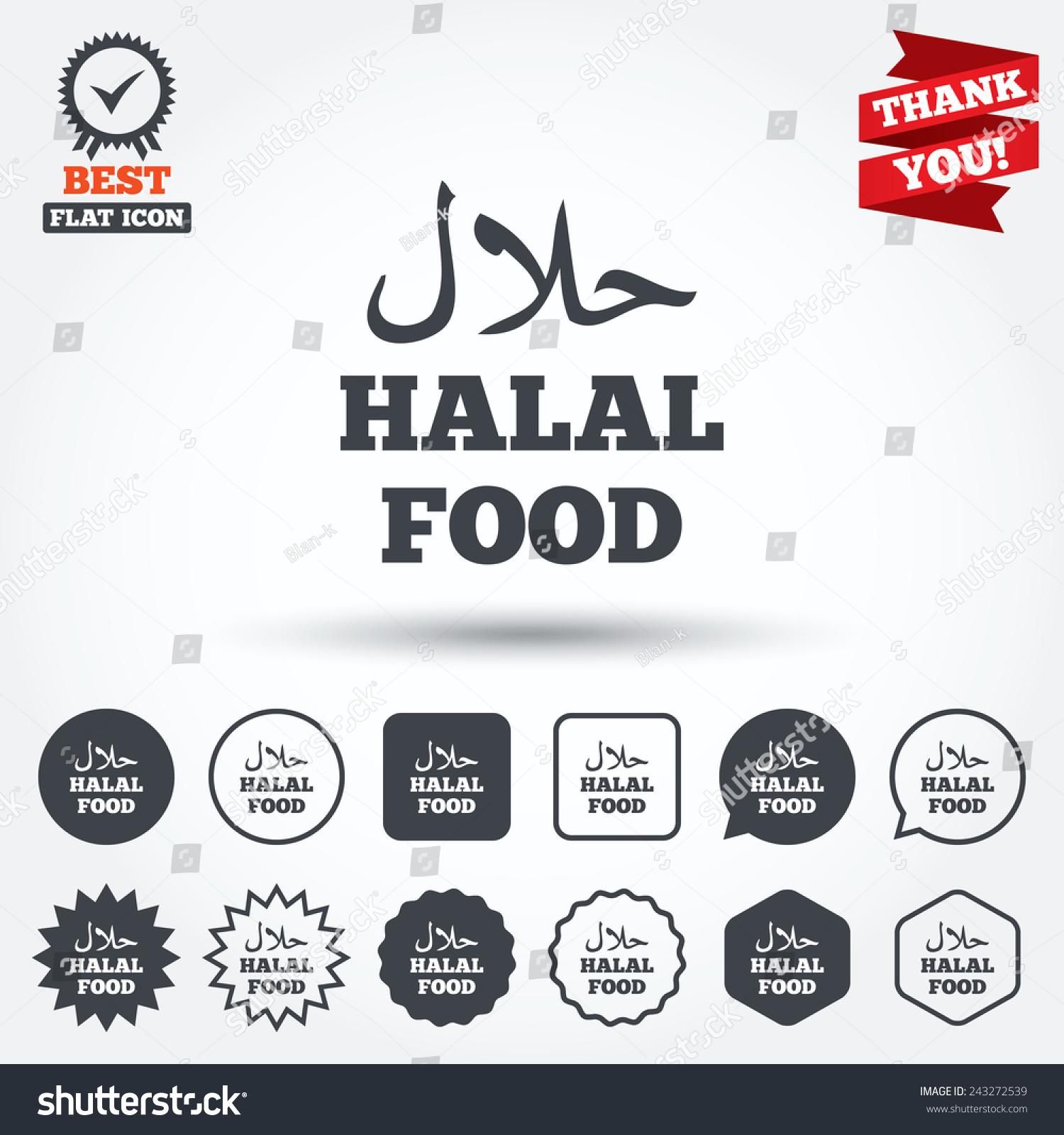 Halal food product sign icon natural stock vector 243272539 halal food product sign icon natural muslims food symbol circle star speech buycottarizona