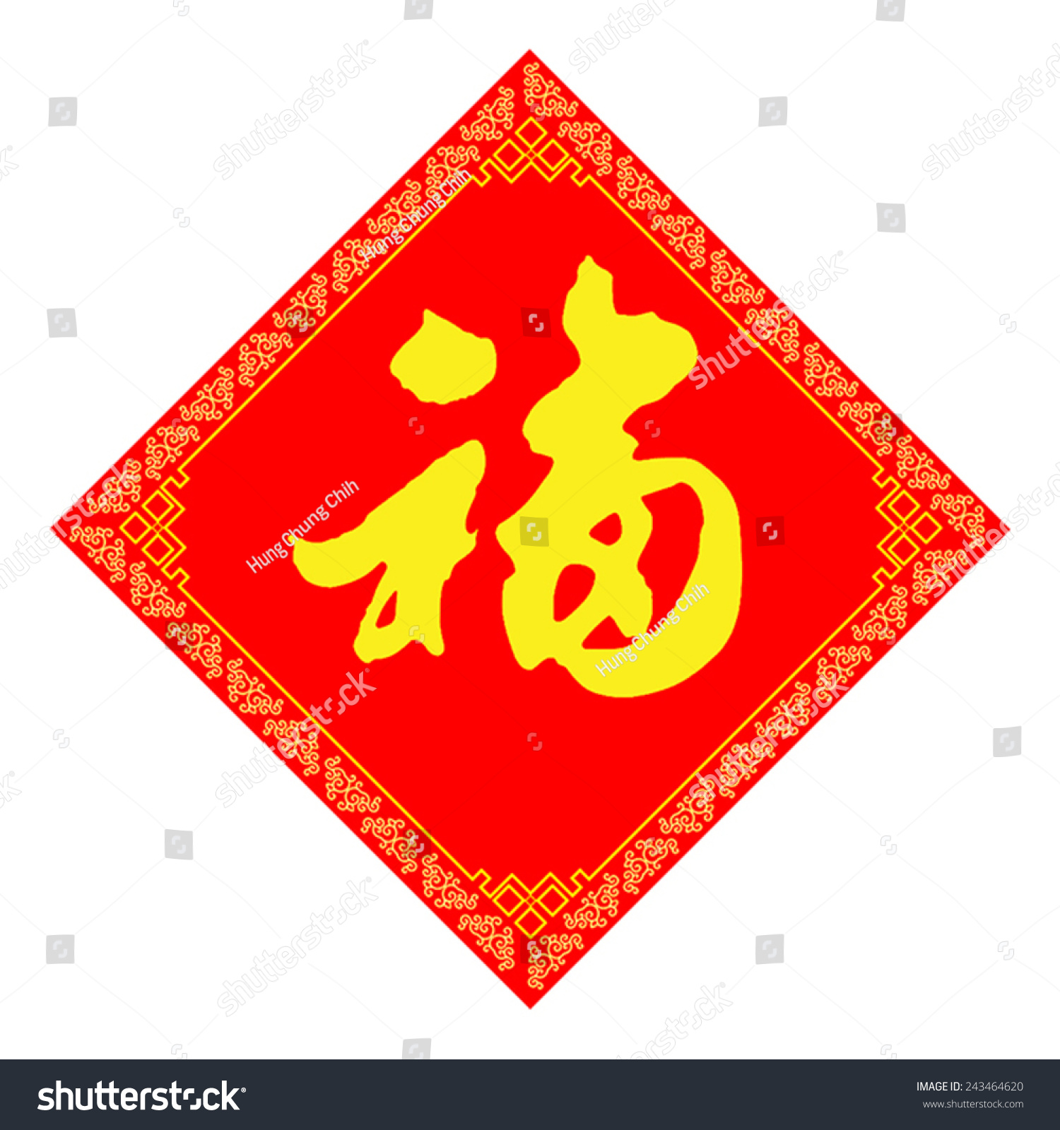 Happy Chinese New Year Symbol Fortune Stock Vector 243464620