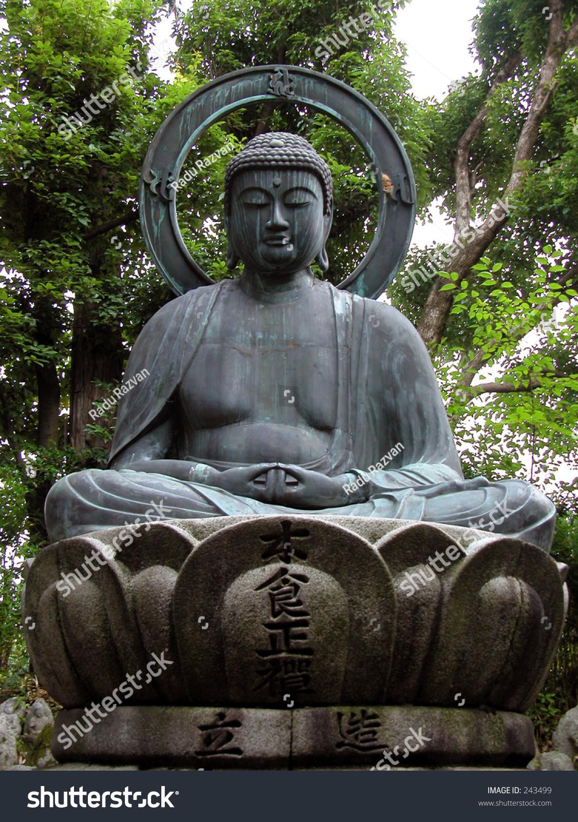 Buddha on lotus flowerstatue stock photo edit now 243499 buddha on the lotus flower statue izmirmasajfo