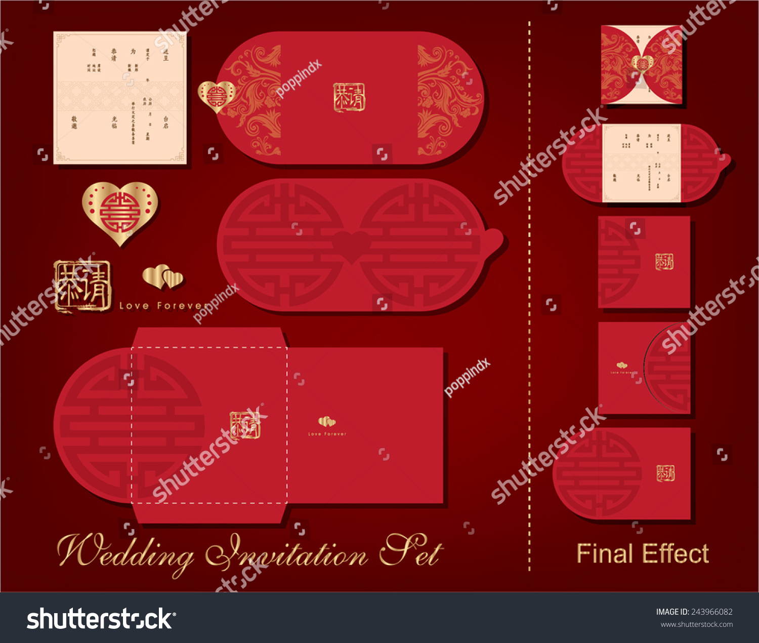 Complete Wedding Invitation Set Include Card Stock Vector (Royalty ...