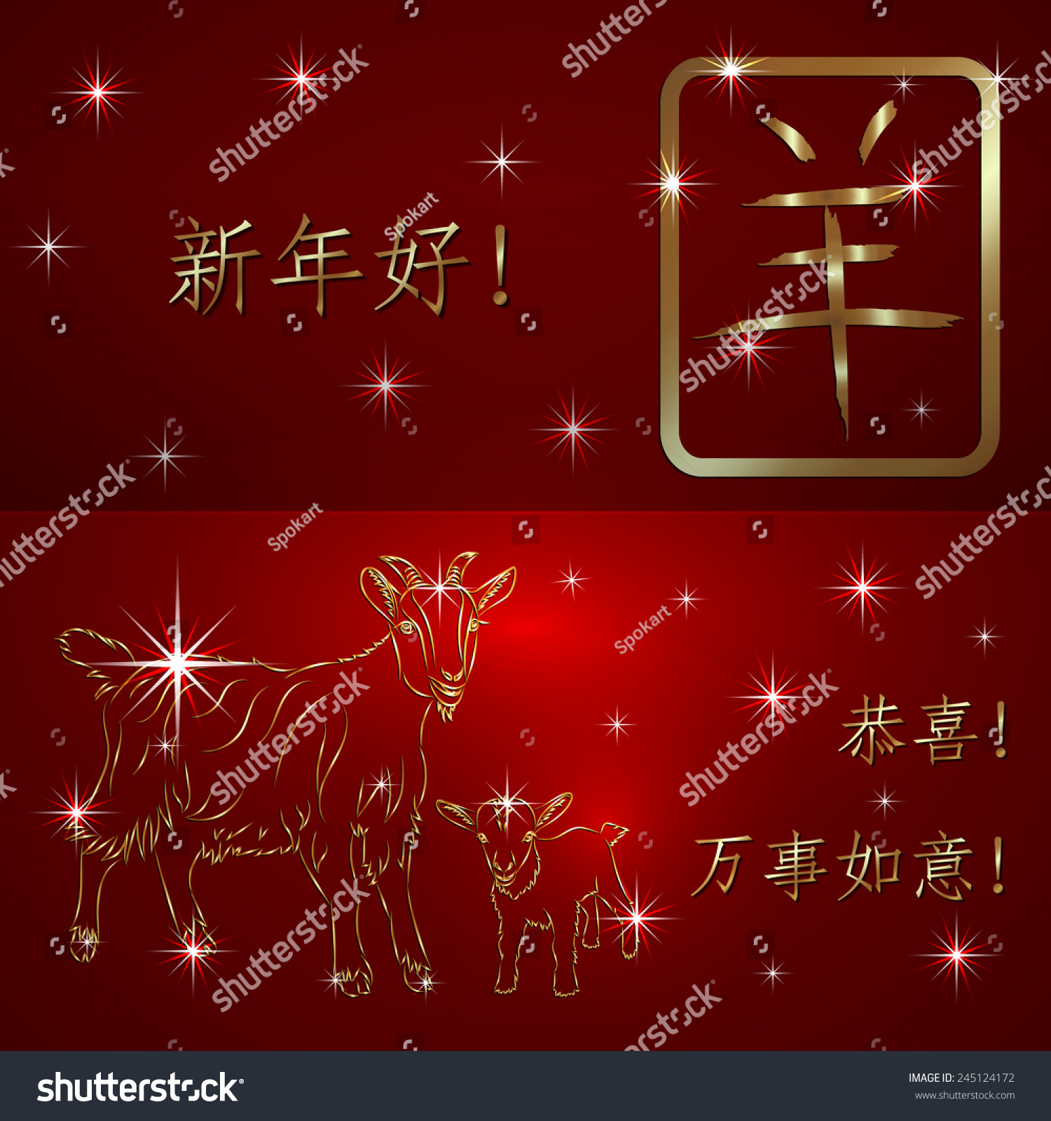 Chinese lunar new year 2015 greetings youtube 8728728 pacte contre this site contains information about chinese lunar new year 2015 greetings youtube m4hsunfo