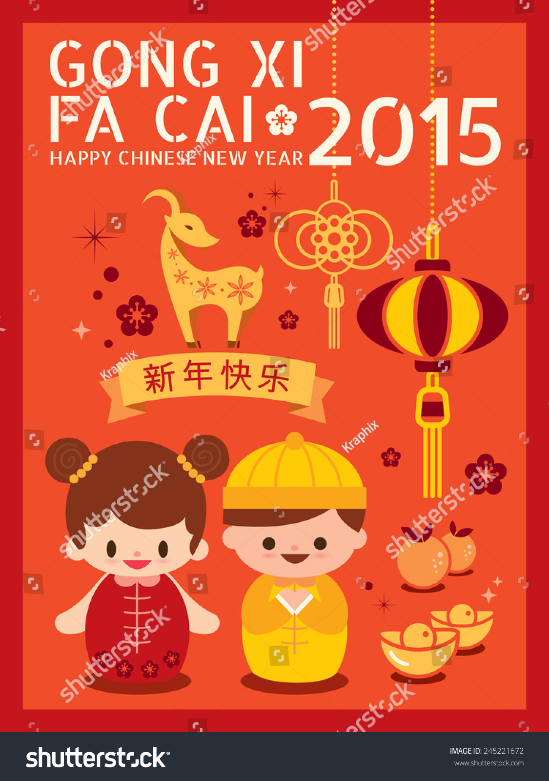 chinese new year of the goat 2015 design elements with gong xi fa cai