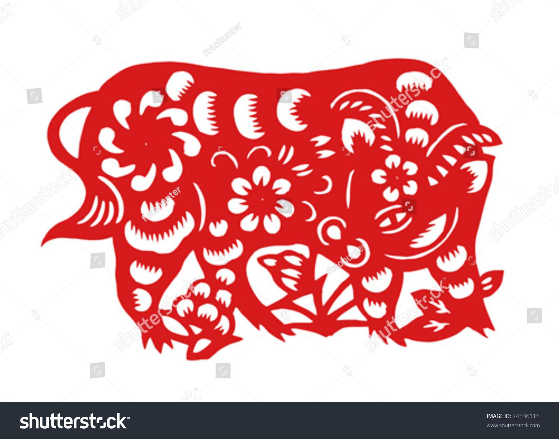 Chinese ox symboltraditional papercut stock vector 24536116 chinese ox symboltraditional paper cut buycottarizona