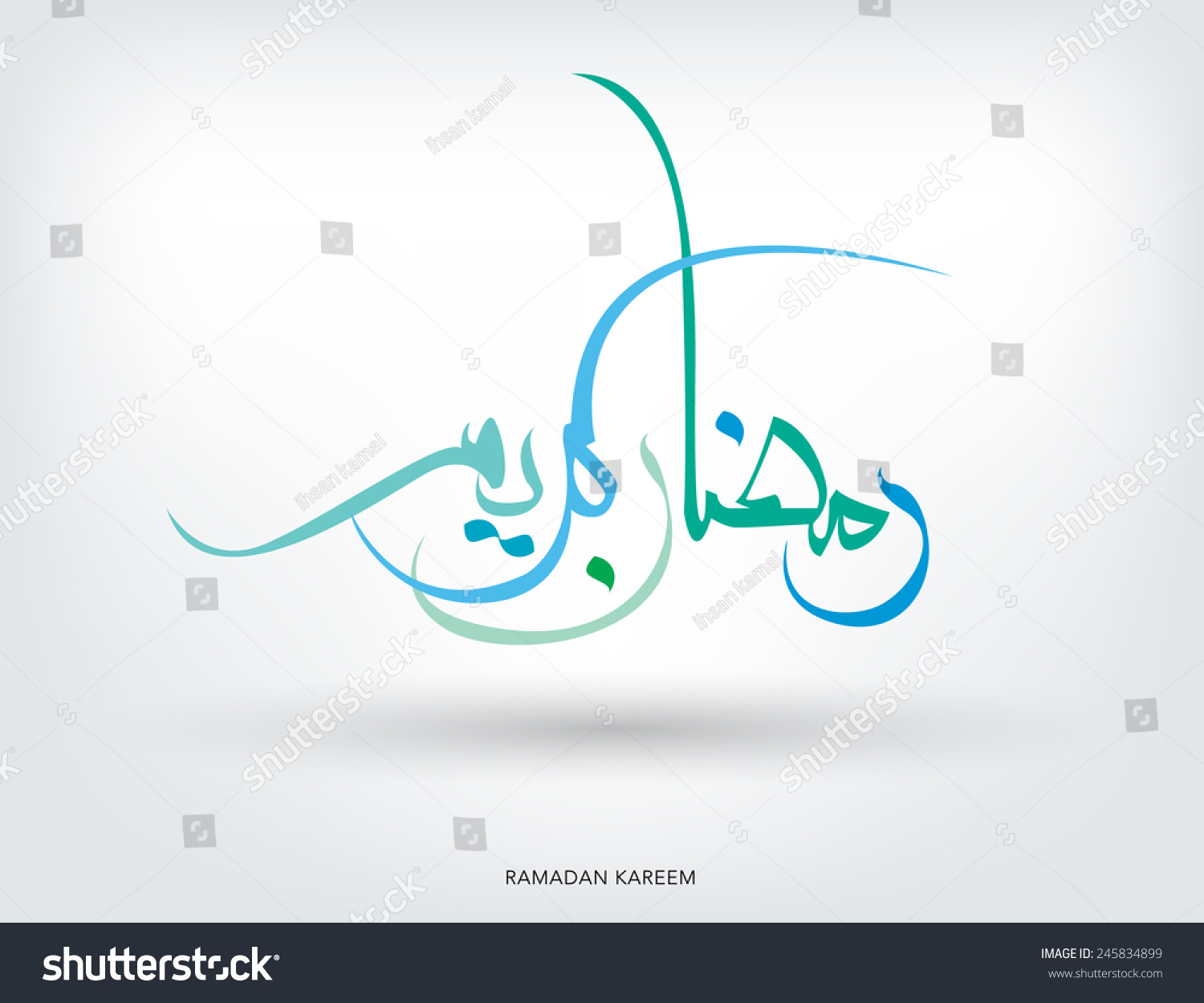 Islamic greeting arabic text holy month stock vector 245834899 islamic greeting arabic text holy month stock vector 245834899 shutterstock m4hsunfo