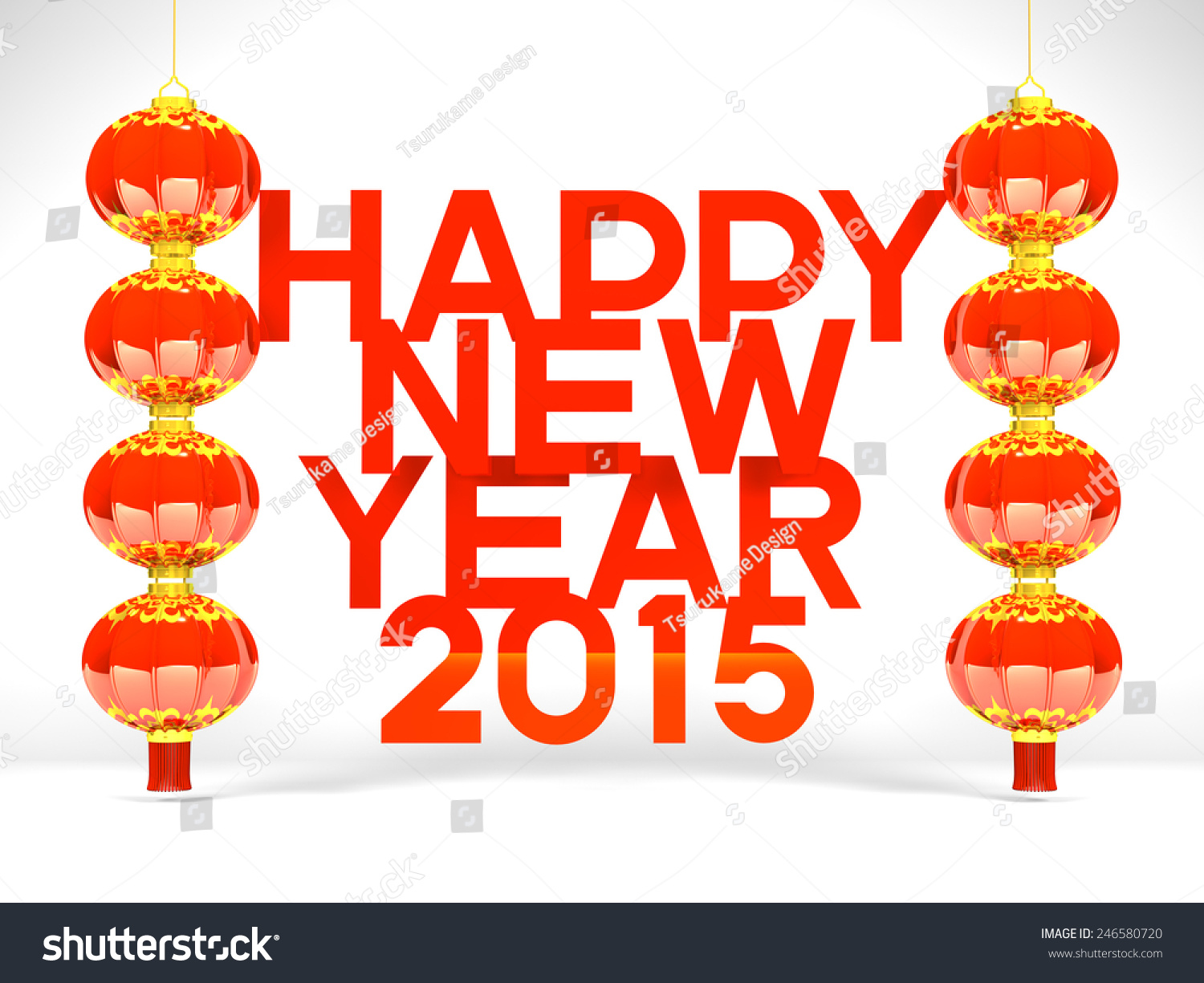 Lunar new years lanterns 2015 greeting stock illustration lunar new years lanterns 2015 greeting on white background 3d render illustration for new kristyandbryce Gallery