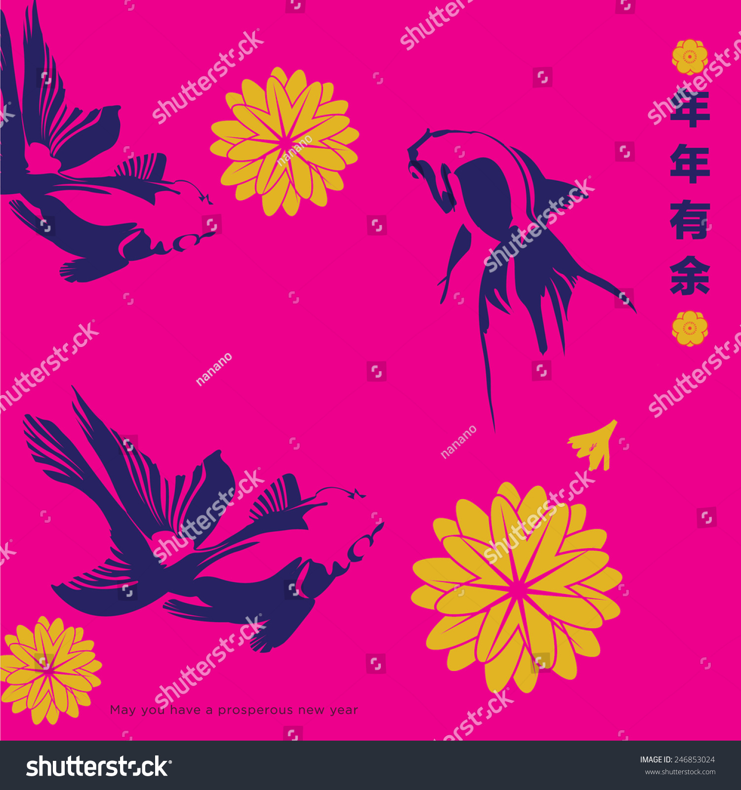 Chinese Ink Painting Happy Chinese New Stock Vector Royalty Free