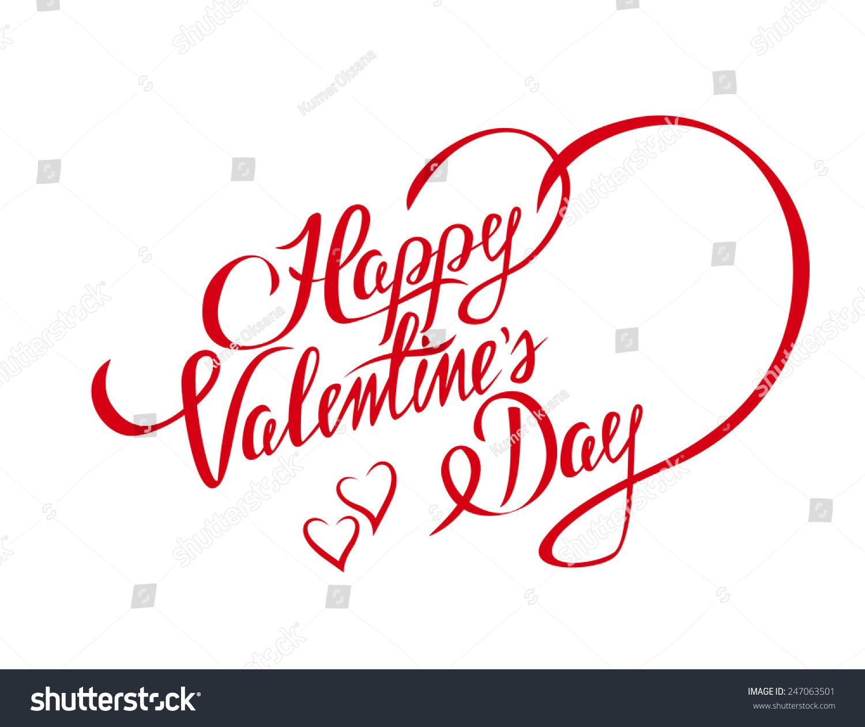 Happy Valentines Day Design Element Stylish Stock Vector Royalty