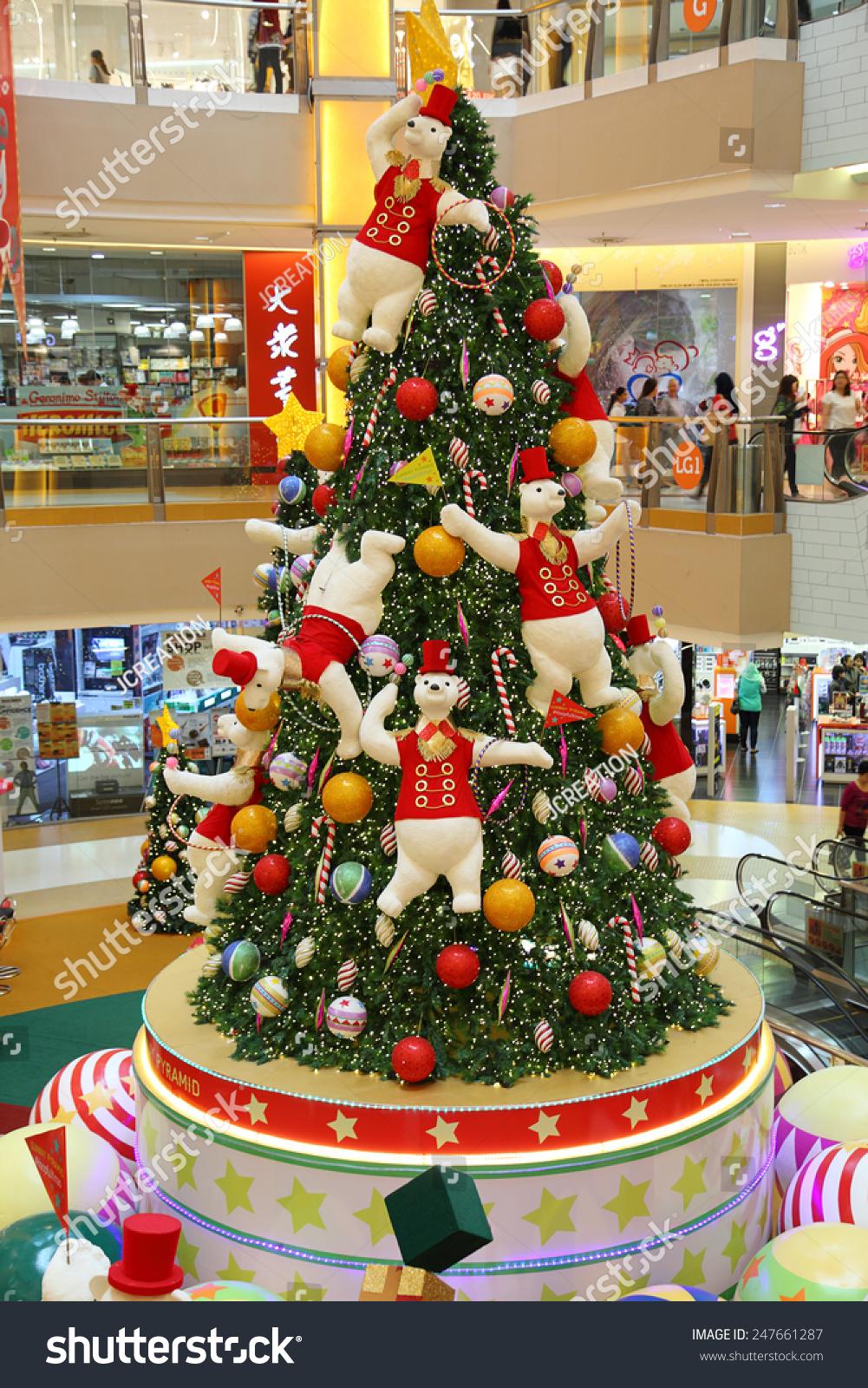 Pyramid christmas ornament - Selangor Malaysia December 17 The Beautiful Christmas Decorations At Sunway Pyramid Shopping Mall