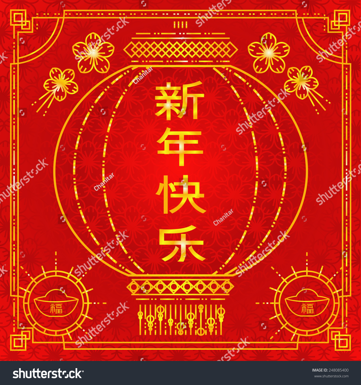 chinese new year design sin nian stock vector 248085400 shutterstock