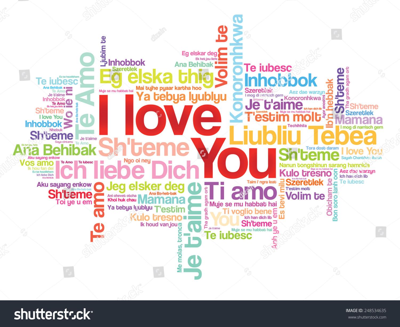 Ламой бонжур, картинка с надписями я тебя люблю на разных языках