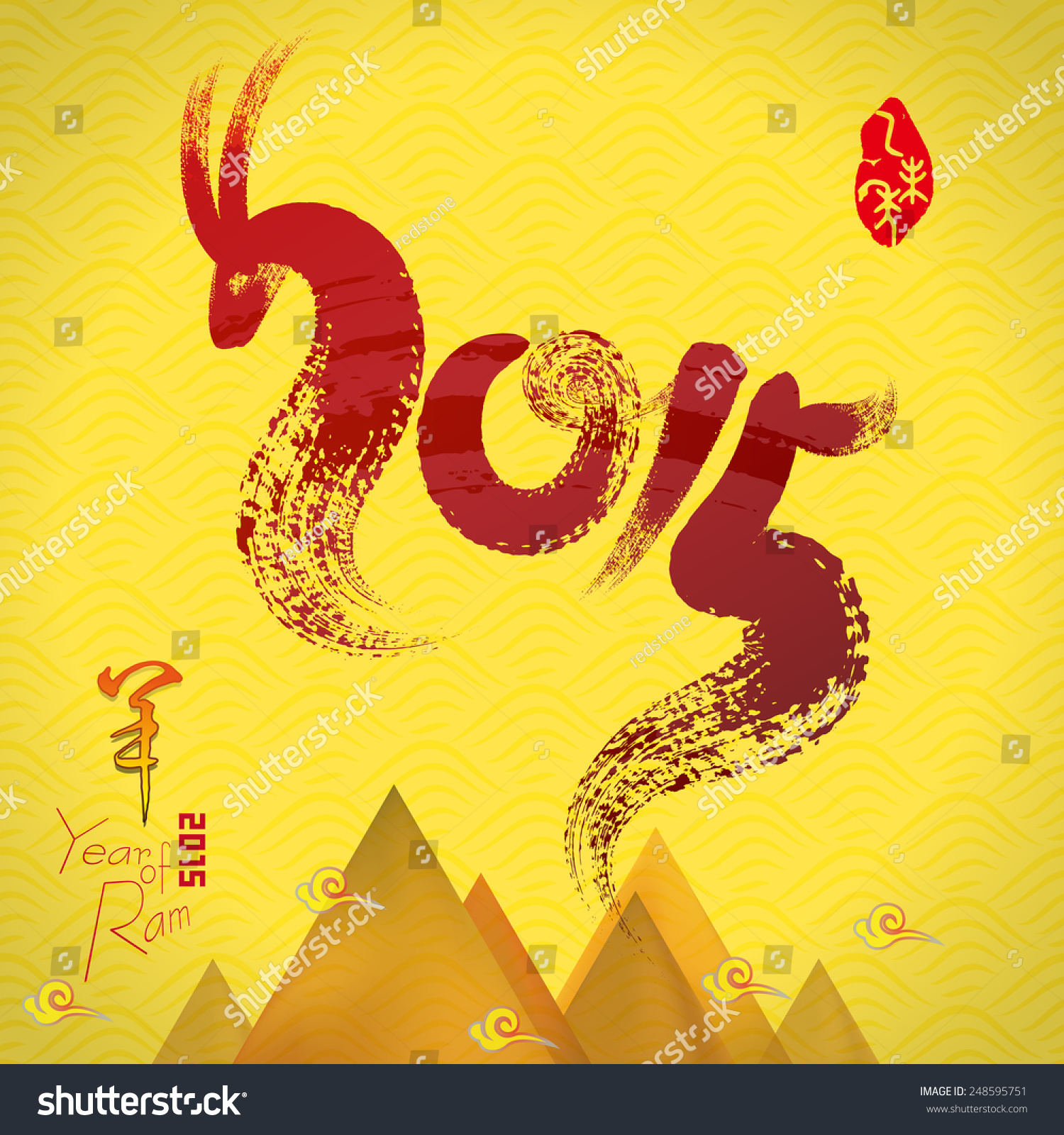 Chinese New Year Traditional Greeting Card Stock Vector Royalty