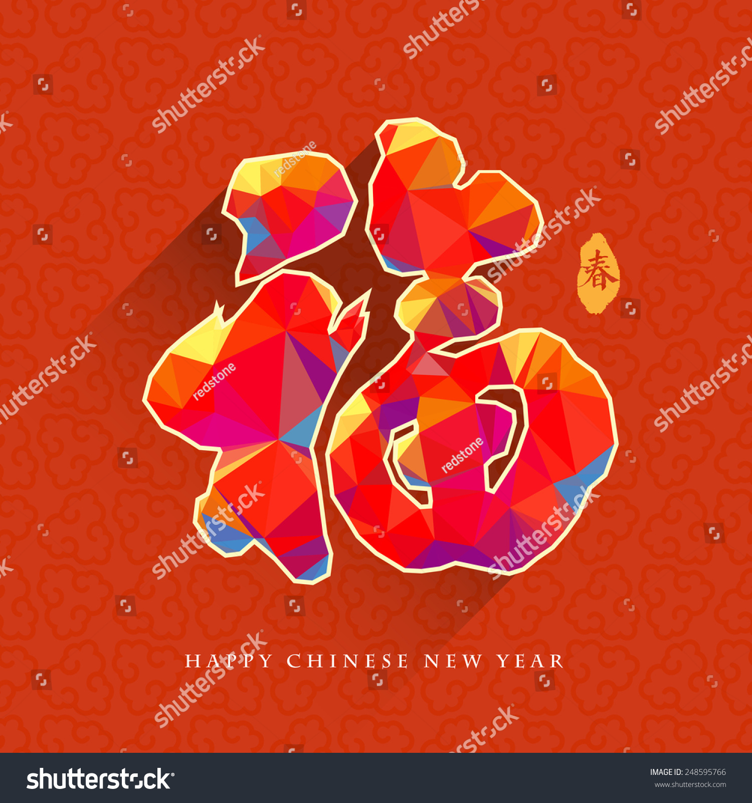Chinese New Year Traditional Auspicious Symbols Stock Vector