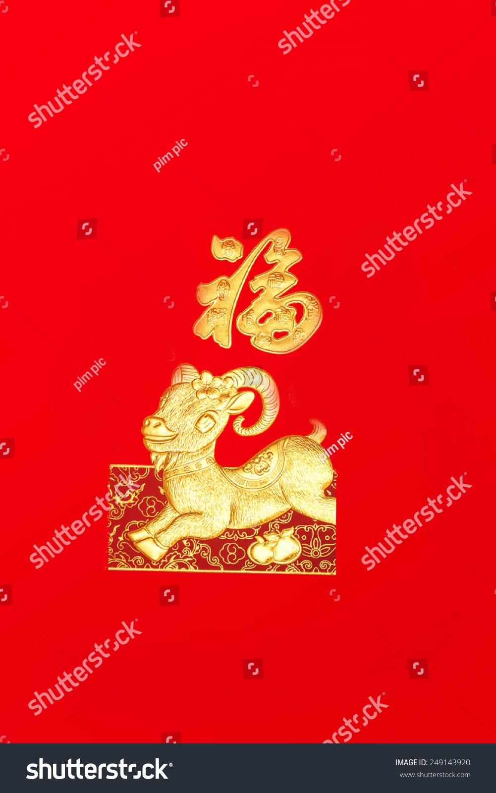 chinese new year decorationsgenerci chinese character symbolizes gong xi fa cai without copyright infringement